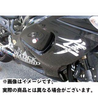 A-TECH 隼 ハヤブサ カウル・エアロ サイドカウル 左右セット 材質:FRP/黒 エーテック