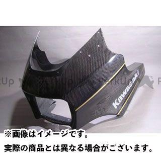 A-TECH ZRX1200ダエグ カウル・エアロ ハーフカウル(FRP/黒)  エーテック