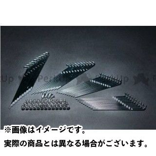 【無料雑誌付き】M-TEC中京 MRS ドリームCB750フォア ハブ・スポーク・シャフト フロント&リア ノーマルスポークセット ユニクロ仕様 K0~K4 M-TEC中京