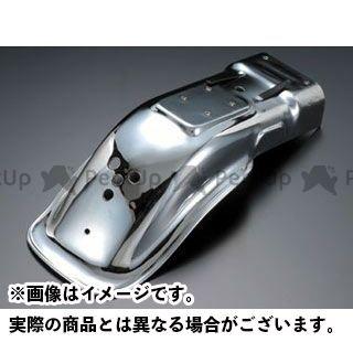 M-TEC中京 M-TEC中京 MRS フェンダー 外装 M-TEC中京 MRS Z1・900スーパー4 Z2・750ロードスター フェンダー Z1/Z2 メッキリアフェンダー  M-TEC中京