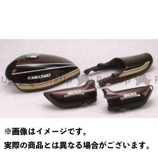 M-TEC中京 MRS Z1・900スーパー4 Z2・750ロードスター タンク関連パーツ 玉虫マルーン タンクセット