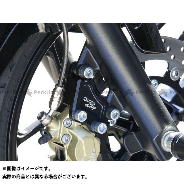 OVER RACING MT-25 YZF-R25 キャリパー フロントキャリパーサポート ブレンボ4P用 カラー:ブラック オーバーレーシング