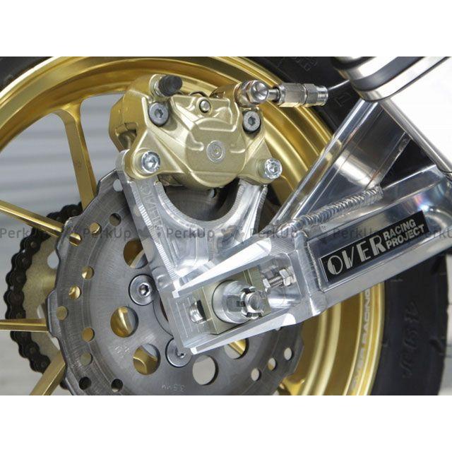送料無料 OVER RACING KSR110プロ キャリパー リアキャリパーサポート ブレンボ2P用 アッパーマウント(シルバー)