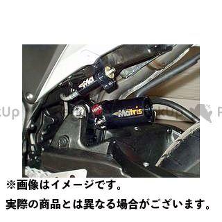Matris CBR600RR リアサスペンション関連パーツ 【保証書付】CBR600RR(07-12) M46R ※ABSノゾク マトリス