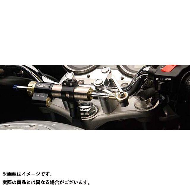 Matris GSX-R600 GSX-R750 ステアリングダンパー 【保証書付】GSX-R600/750(06-10) SDR kit Tank-Top マトリス