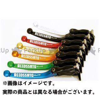 ACCOSSATO レバー ブレーキレバーLV012 カラー:ブラック アコサット
