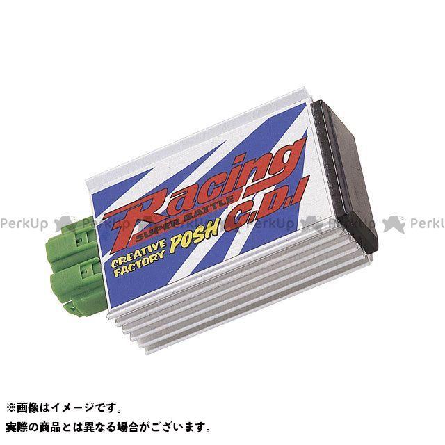 送料無料 C.F.POSH KSR-2 CDI・リミッターカット レーシングCDIスーパーバトル
