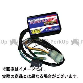 送料無料 C.F.POSH NSF100 CDI・リミッターカット レーシングCDI デジタルスーパーバトル プロブラック