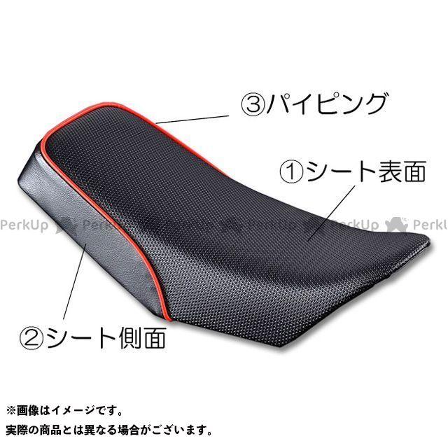 ジークラフト ゴリラ モンキー シート関連パーツ オーダーカスタムシート 仕様:MX Gクラフト