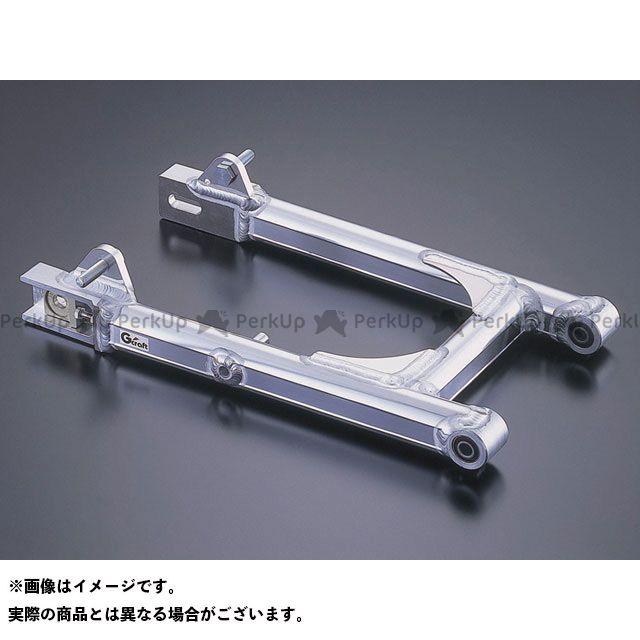 ジークラフト スーパーカブ50 スイングアーム カブスイングアーム +0cm Gクラフト