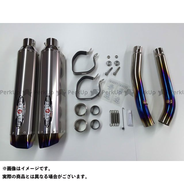 ビートジャパン 隼 ハヤブサ マフラー本体 NASSERT Evolution Type II T2 スリップオンマフラー クリアチタン BEET