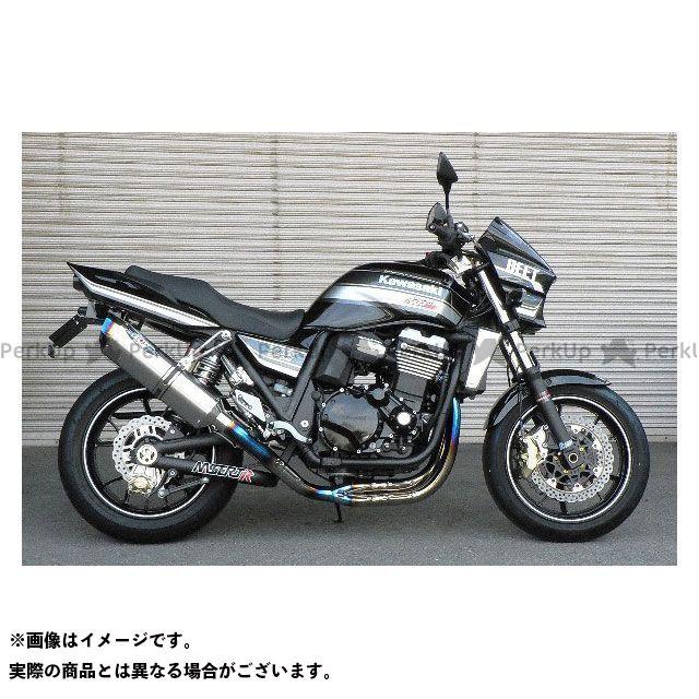 ビートジャパン ZRX1200ダエグ マフラー本体 NASSERT Evolution TypeII 3D UP クリアチタン BEET