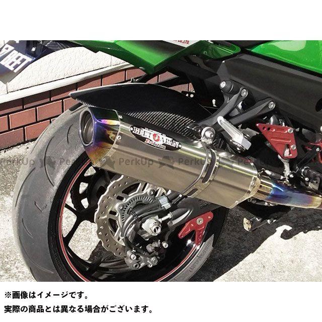 ビートジャパン ニンジャZX-14R マフラー本体 NASSERT-R Evolution Type II スリップオン SOLO レーシングマフラー クリアチタン BEET