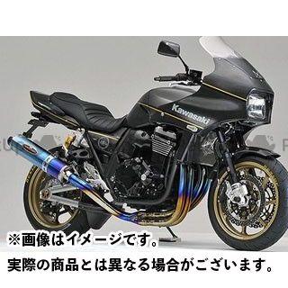 【エントリーで更にP5倍】ビートジャパン ZRX1200ダエグ マフラー本体 NASSERT-3D STDマフラー サイレンサー:ブルーチタン BEET