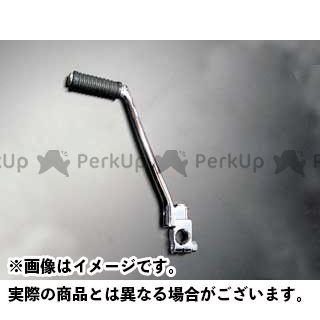 【無料雑誌付き】ピーエムシー KZ1000 Z1・900スーパー4 Z2・750ロードスター ステップ キックペダル PMC