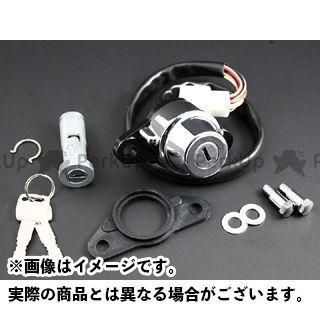 【エントリーで更にP5倍】ピーエムシー 750SS 電装スイッチ・ケーブル イグニッションスイッチ&ハンドルロックセット PMC