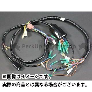 【エントリーで更にP5倍】ピーエムシー KZ1000 電装スイッチ・ケーブル メインワイヤーハーネス PMC