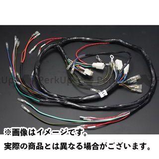 【エントリーで更にP5倍】ピーエムシー 750SS 電装スイッチ・ケーブル メインワイヤーハーネス PMC