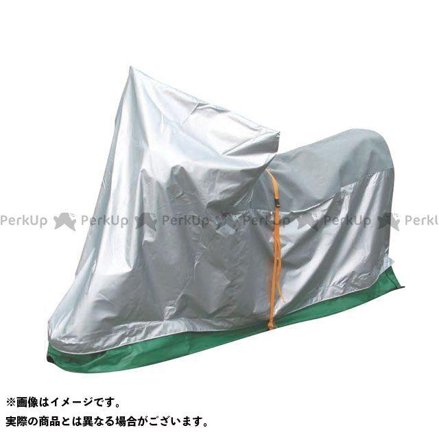 ヒラヤマサンギョウ アメリカン用カバー バイクバリア 5型 アメリカン 平山産業
