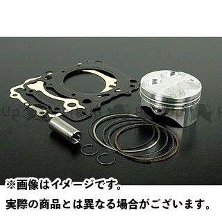 【無料雑誌付き】TAKEGAWA CBR250R ピストン 鍛造ハイコンプピストンキット SP武川