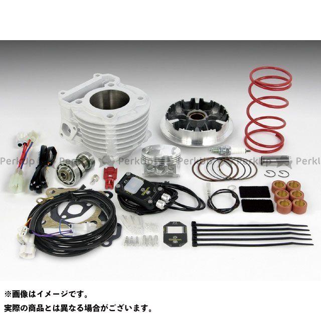 【無料雑誌付き】TAKEGAWA シグナスX ボアアップキット ハイパーSステージボアアップキット156cc(ハイコンプピストン) ノーマルロッカーアーム SP武川