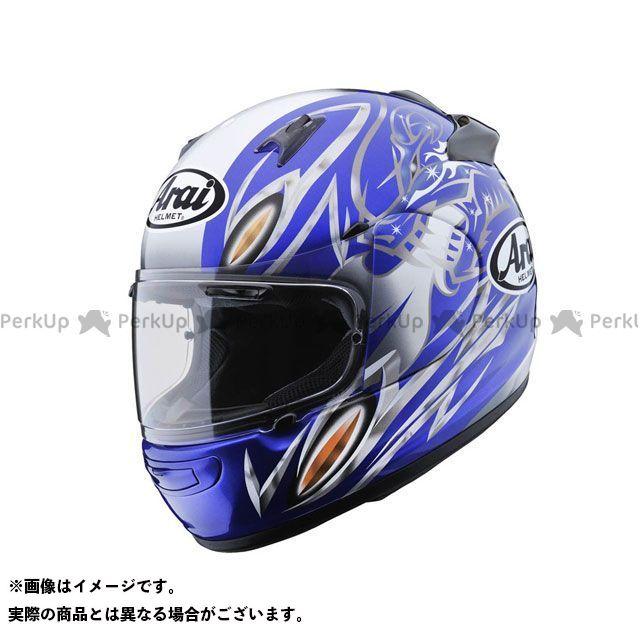 送料無料 アライ ヘルメット Arai フルフェイスヘルメット 【東単オリジナル】 QUANTUM-J(クアンタム-J) Eternal ブルー 59-60cm