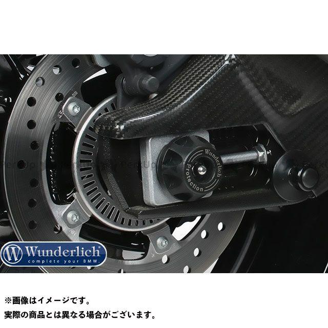 Wunderlich その他サスペンションパーツ リアアクスルクラッシュプロテクター レーシング S1000RR/S1000R(14-) ワンダーリッヒ