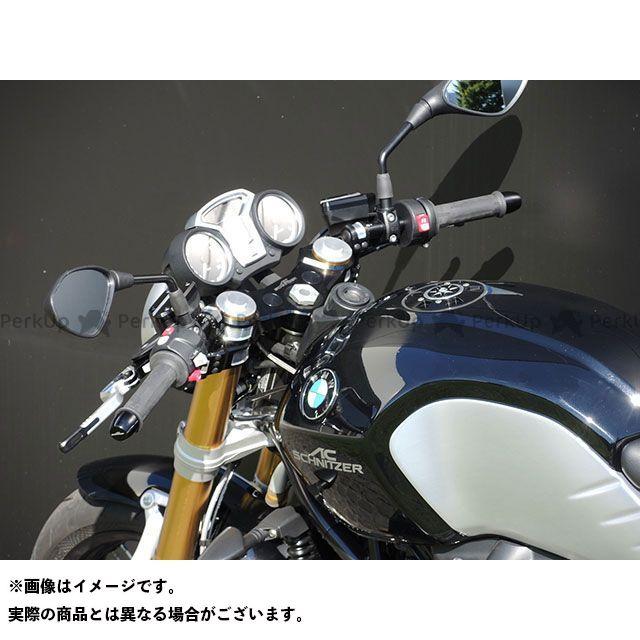 【エントリーで更にP5倍】AC Schnitzer Rナインティ ハンドル関連パーツ RnineT用 Superbike Kit セパレートハンドルバー エーシーシュニッツァー