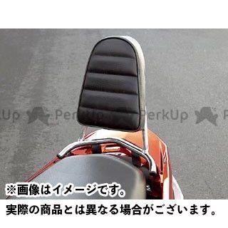 送料無料 KIJIMA シグナスX タンデム用品 バックレスト(メッキ)