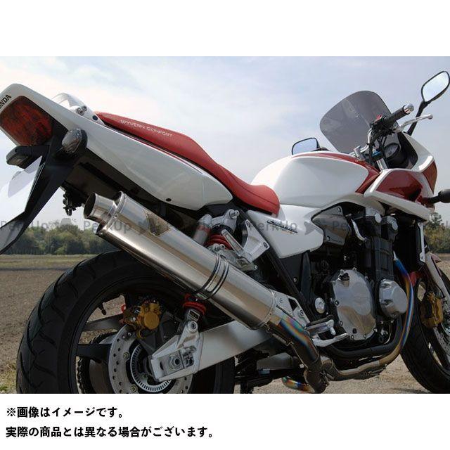 【エントリーで更にP5倍】R's GEAR CB1300スーパーボルドール CB1300スーパーフォア(CB1300SF) マフラー本体 シングル ワイバン サイレンサー:チタンドラッグブルー アールズギア
