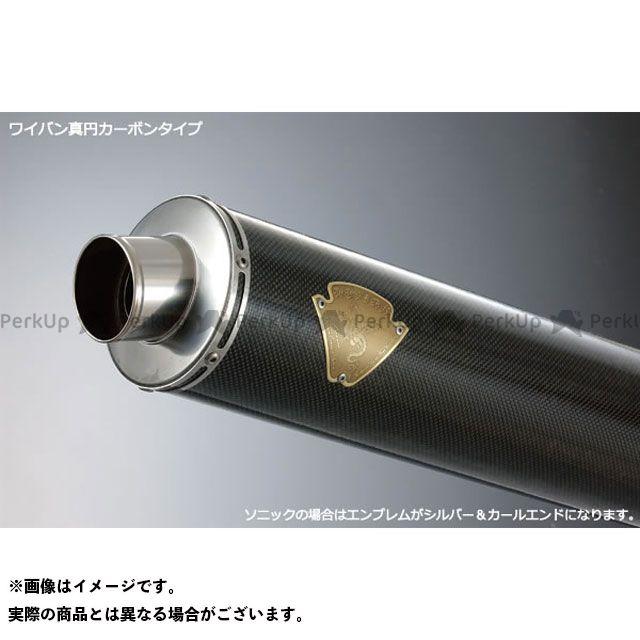 【エントリーで更にP5倍】R's GEAR ZZR1100 マフラー本体 ツイン ワイバン サイレンサー:カーボン アールズギア