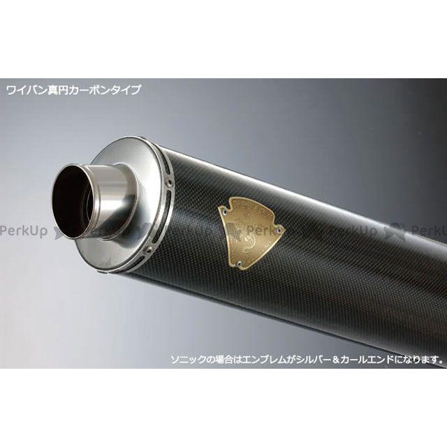 R's GEAR ニンジャZX-14 マフラー本体 シングル ワイバン カーボン アールズギア