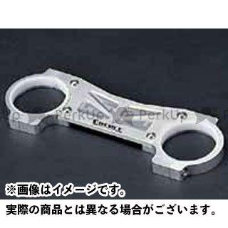 【特価品】COERCE ニンジャ900 スタビライザー ハイパフォーマンススタビライザー(シルバー) コワース
