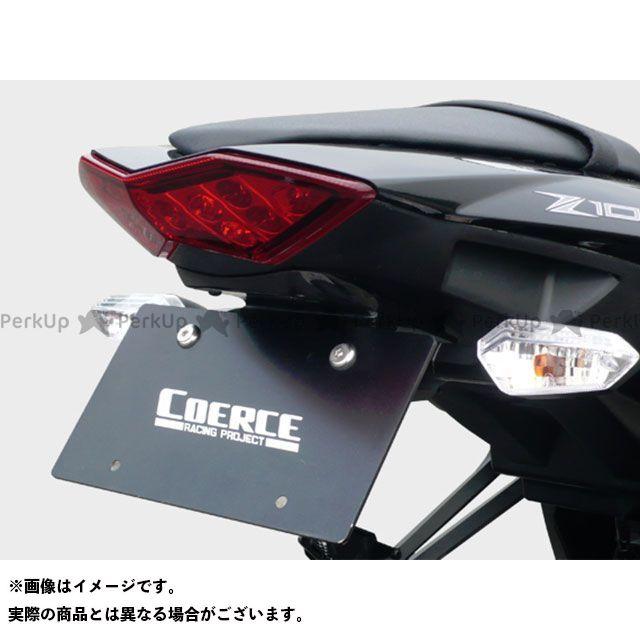 【エントリーで最大P21倍】COERCE Z1000 フェンダー フェンダーレスキット LEDタイプ(FRP黒ゲル) コワース