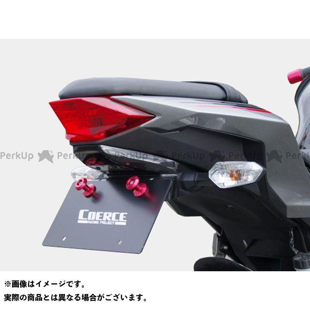 【エントリーで最大P21倍】COERCE ニンジャ250 Z250 フェンダー フェンダーレスキット LEDタイプ(FRP黒ゲル) コワース