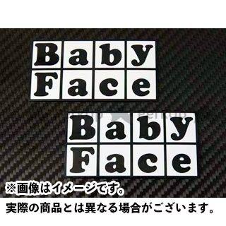 ベビーフェイス BABYFACE ステッカー 雑貨・日用品 ベビーフェイス BABYFACE ステッカー ステッカー 格子ロゴ