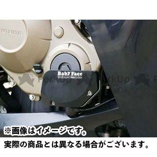 【エントリーで更にP5倍】BABYFACE CBR1000RRファイヤーブレード スライダー類 エンジンスライダー(ブラック) ベビーフェイス