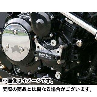 BABYFACE ビーキング スライダー類 エンジンスライダー(ブラック)