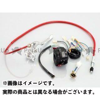 【エントリーで更にP5倍】KITACO エイプ100 電装スイッチ・ケーブル ライティングスイッチキット キタコ