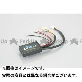 【エントリーで更にP5倍】KITACO モンキー CDI・リミッターカット I-MAP インジェクションコントローラー キタコ
