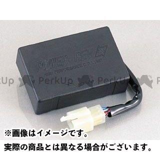 キタコ KITACO CDI メーカー公式 リミッターカット 電装品 割引 パワーレブ2 無料雑誌付き KLX110