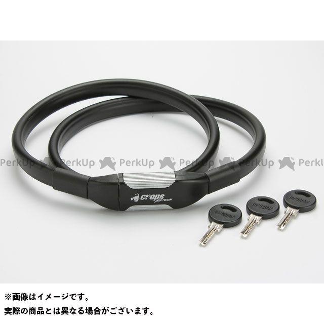 クロップス CROPS 付与 ワイヤーロック 特価 盗難防止用品 RYDEEN サイズ:10D×110cm CP-K4