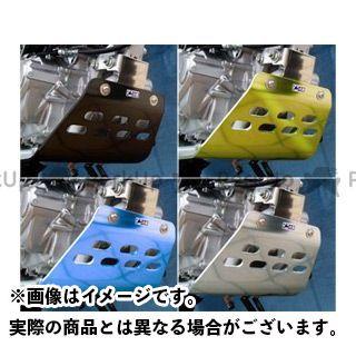 リキゾー XR230 カウル・エアロ Rikizoh SKIDPLATES (HONDA XR230)(取り付けステー、ボルト付属) カラー:ブルーアルマイト 力造