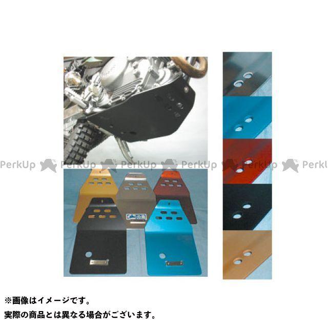リキゾー スーパーシェルパ カウル・エアロ 力造 アルミスキッドプレート KAWASAKI SUPER SHERPA用 レッドアルマイト 力造