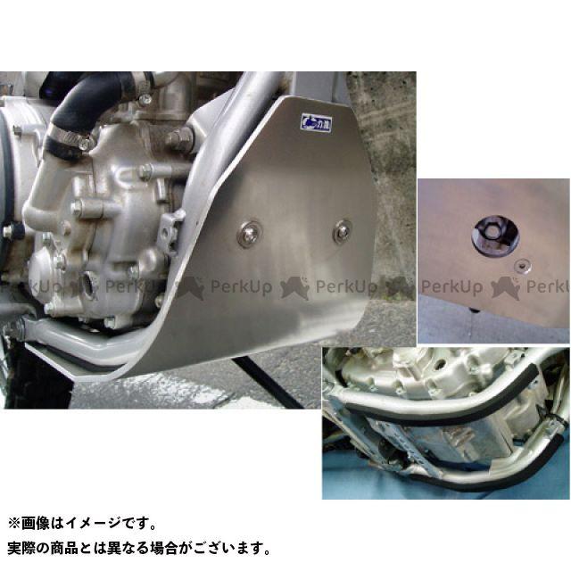 リキゾー WR250R WR250X カウル・エアロ Rikizoh SKIDPLATES (YAMAHA WR250R/X)(取り付けステー、ボルト付属) カラー:ナチュラルシルバー 力造