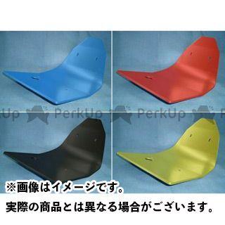 リキゾー WR250R WR250X カウル・エアロ Rikizoh SKIDPLATES (YAMAHA WR250R/X)(取り付けステー、ボルト付属) カラー:ブルーアルマイト 力造