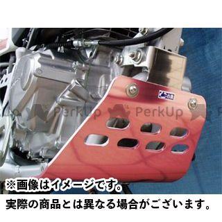 リキゾー XR230 カウル・エアロ Rikizoh SKID PLATES TUFF(XR230用) カラー:レッドアルマイト 力造