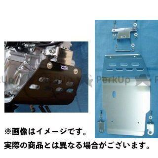 リキゾー XR230 カウル・エアロ Rikizoh SKID PLATES TUFF(XR230用) カラー:ブラックアルマイト 力造