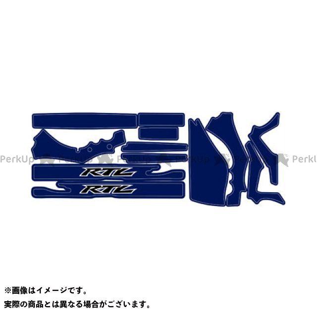 【エントリーで更にP5倍】リキゾー RTL250F RTL260F ドレスアップ・カバー フレームデカールKIT/プロテクションシール付 カラー:ブルー 力造