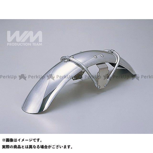 ダブルエム 250TR フェンダー ショート アルミ フロントフェンダー WM